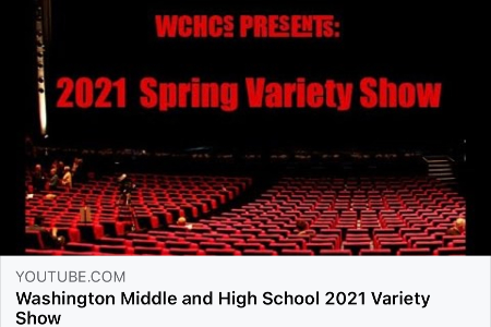 2021 Spring Variety Show Cover Art